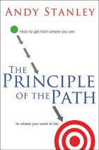 The Principle of the Path Book Cover